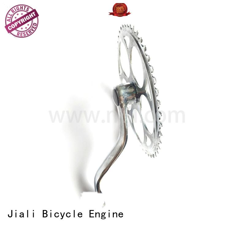 dual chain accessory Jiali