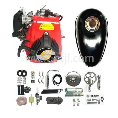 49cc 4 Stroke Engine Kit 142F