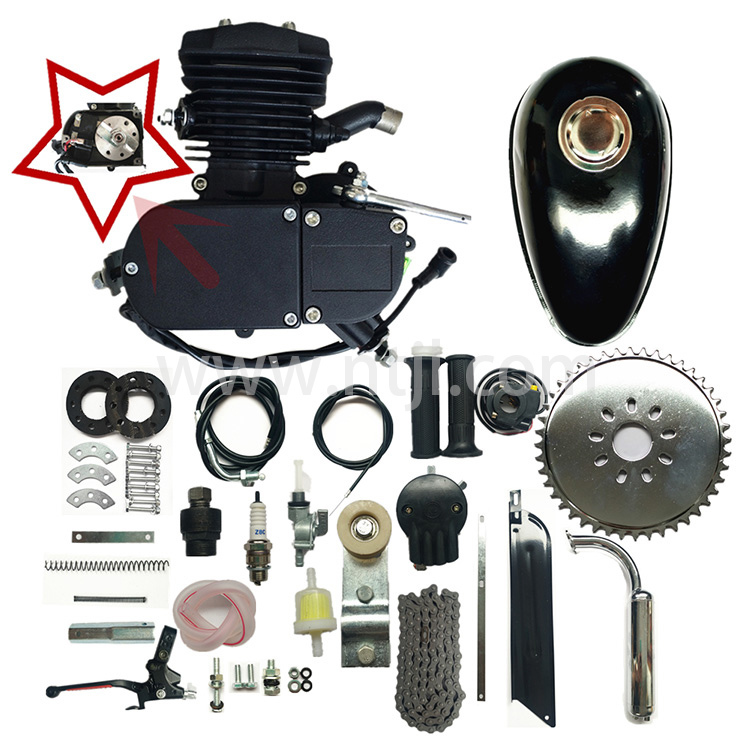 Super 80cc 2 stroke gas engine kit with internal CDI - black