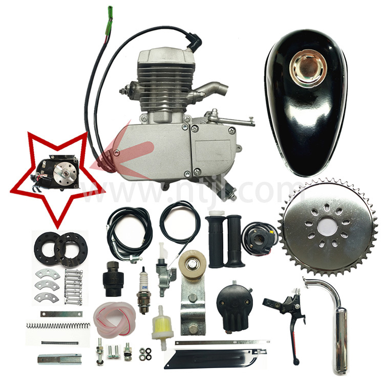 Super 80cc 2 stroke gas engine kit with internal CDI - silver