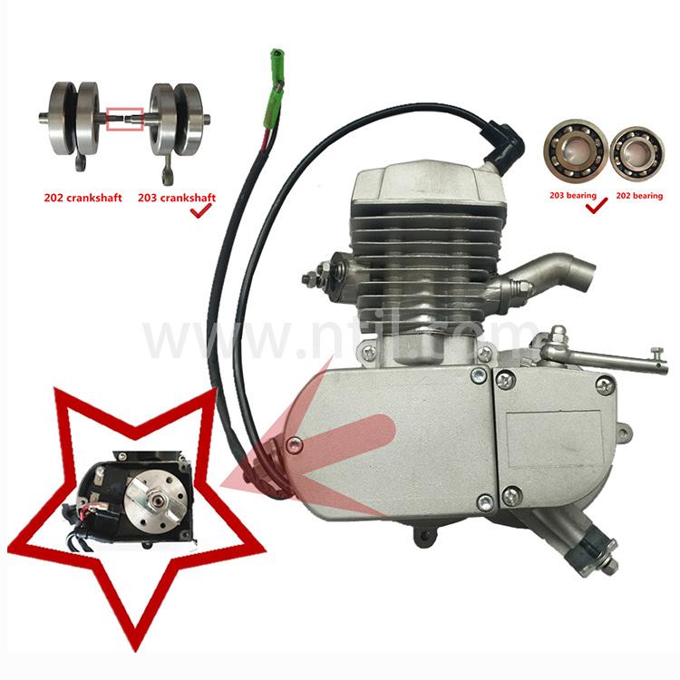 Jiali cdi 80cc bike motor kit manufacturers for bicycle-2