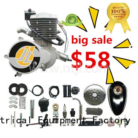 80cc 2 stroke gas engine kit - silver