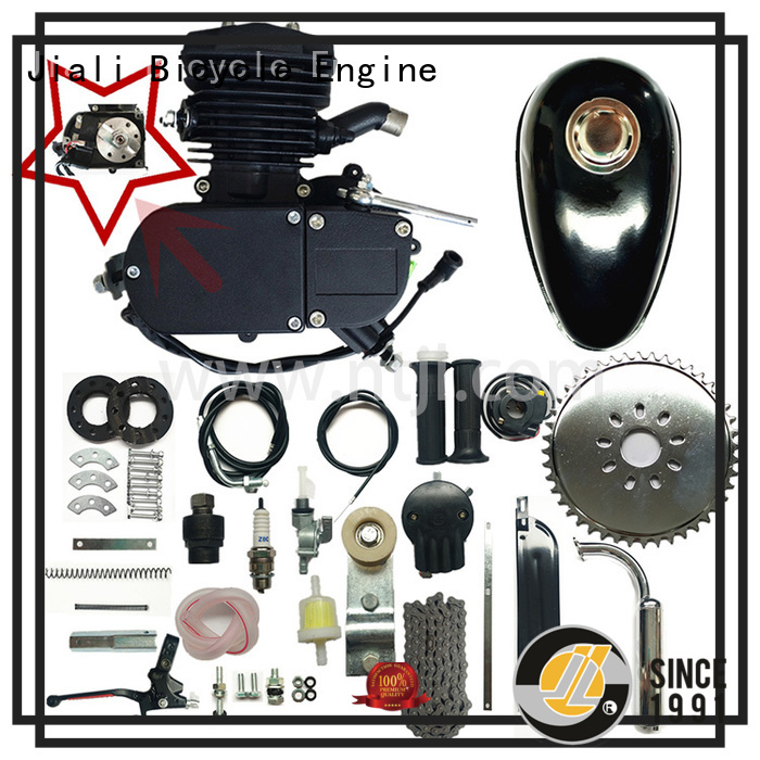 Jiali custom 80cc bicycle engine parts suppliers for city car