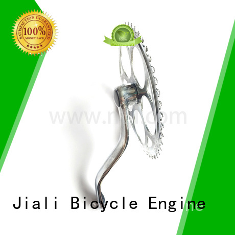 bicycle wide crank trader for city car Jiali