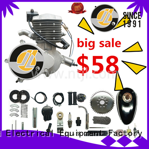 Jiali 80cc bicycle engine kit
