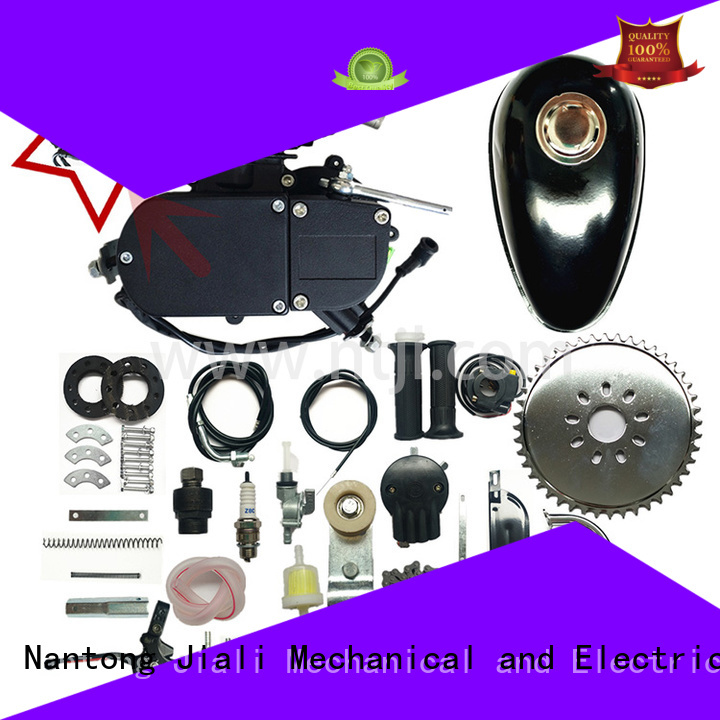 Super 80cc 2 stroke gas engine kit with internal CDI - black