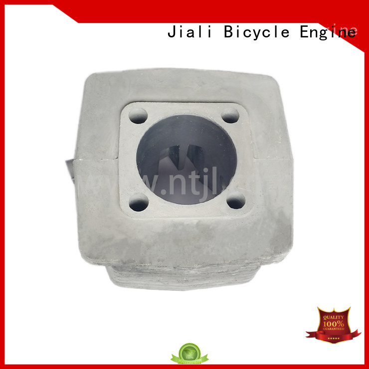motorized bike chain for car Jiali