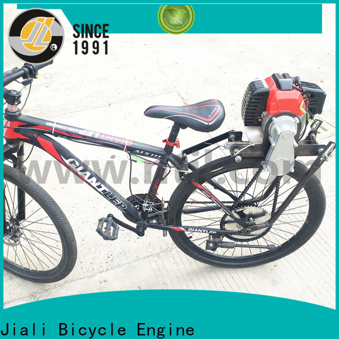 Jiali behind custom bicycle engine kit manufacturers for electric bicycle