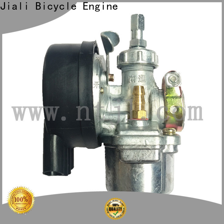 New gasoline engine spare parts motor for business for electric bicycle