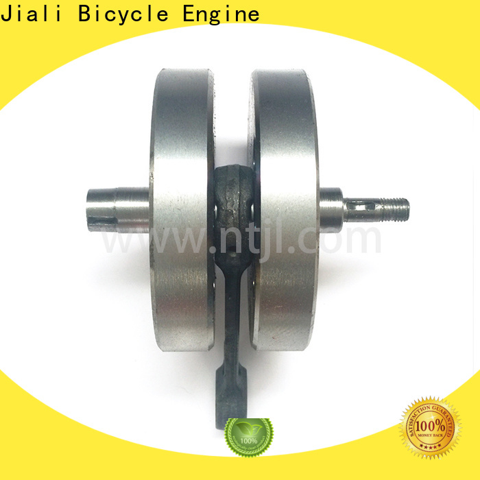Jiali cylinder 2 stroke gas engine spare parts company for city car