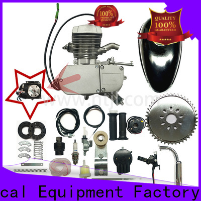 Jiali New super 80cc silver bicycle engine kits supply for electric bicycle