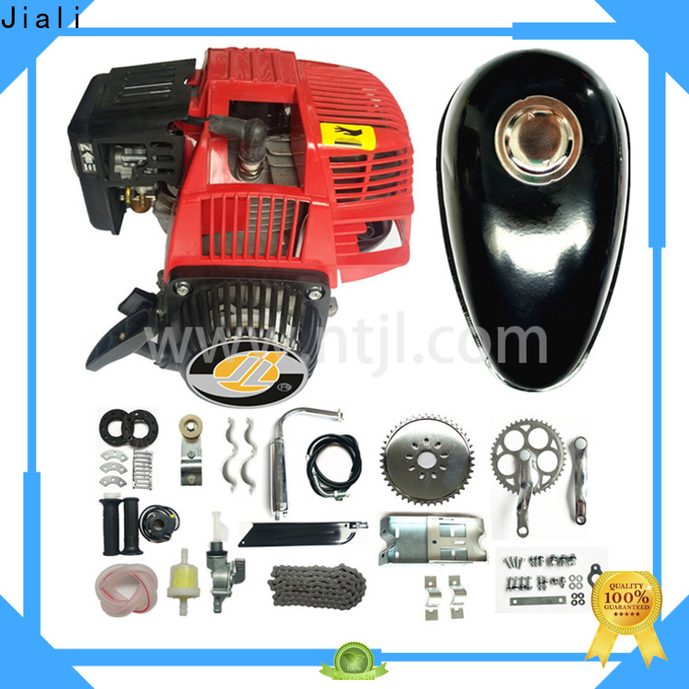Jiali New 4 stroke bicycle engine for business for electric bicycle