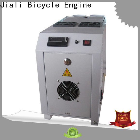 Jiali High-quality centrifugal humidifier for business for