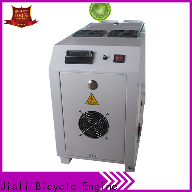 Jiali industrial centrifugal humidifier supply for paper industry