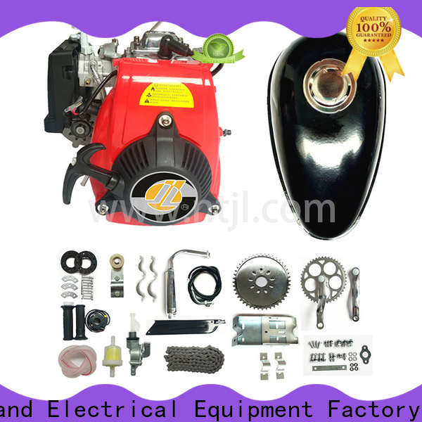 Jiali High-quality 49cc motorized bicycle kit supply for electric bicycle