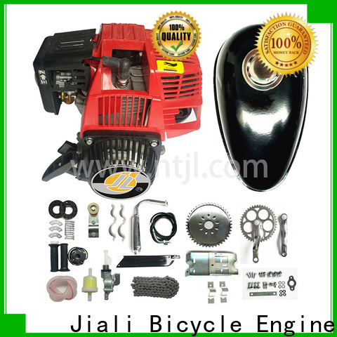 Jiali bicycle 31cc 4 stroke bicycle engine kits for business for electric bicycle