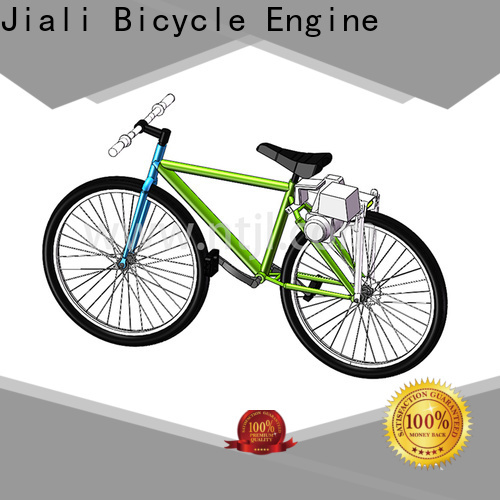 Jiali engine custom bicycle engine kit for business for electric bicycle