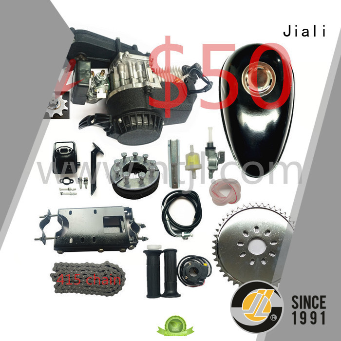 Latest 2 stroke bicycle engine kits start supply for electric bicycle