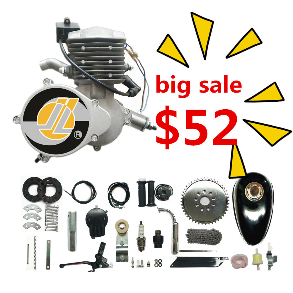 80cc 2 stroke gas engine kit - silver
