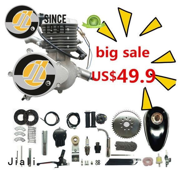 Custom 80cc 2 stroke bicycle engine kit silver suppliers for electric bicycle