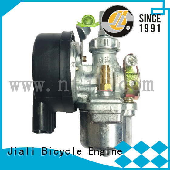 custom gasoline engine spare parts parts manufacturer for electric bicycle