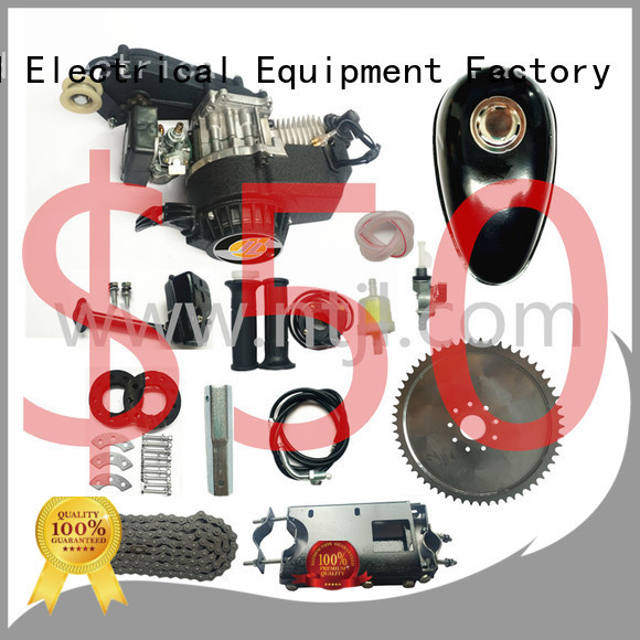 Jiali 2 stroke bicycle engine kits