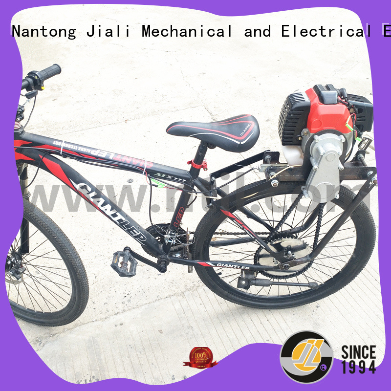 Jiali High-quality custom bicycle gasoline engine manufacturers for electric bicycle