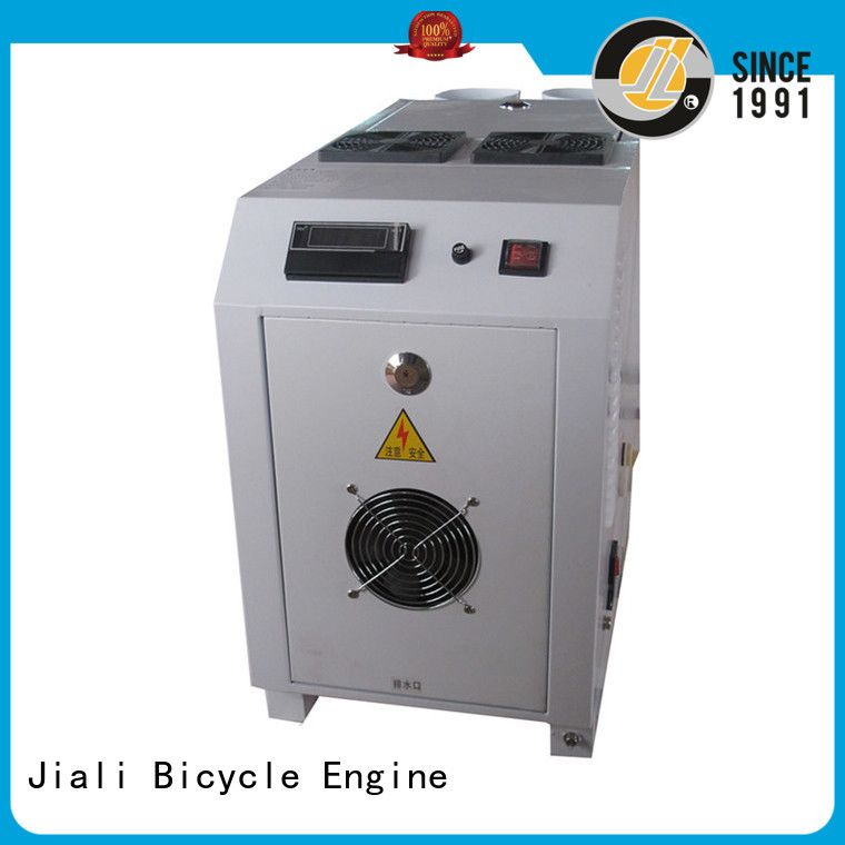Jiali 4 stroke bike motor kit