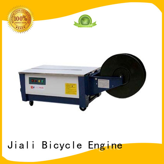 4 stroke bike motor kit Jiali