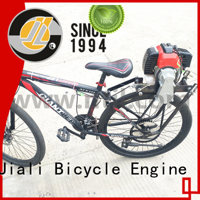 Jiali Best custom bicycle engine kit manufacturers for electric bicycle