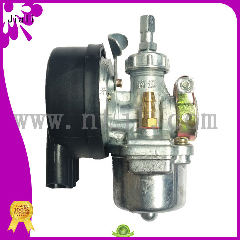 Latest gasoline engine spare parts parts supply for electric bicycle